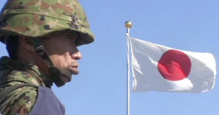 japan defence
